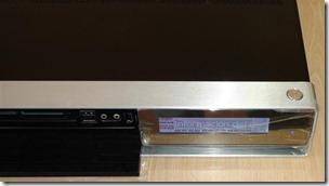 DSC00641 (Small)